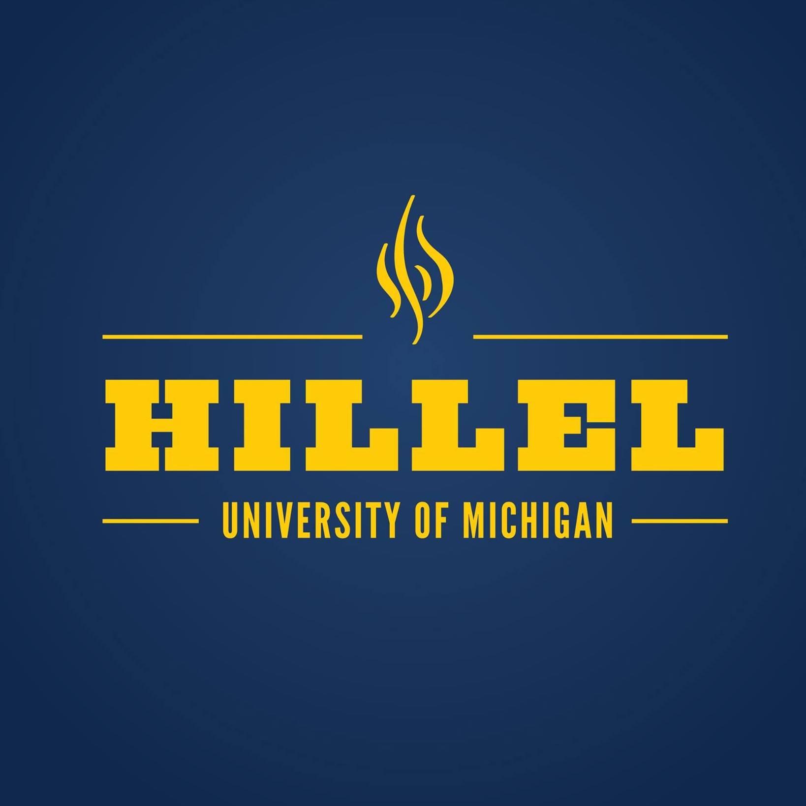Hillel Michigan